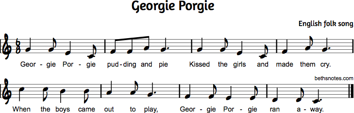 Georgie girl lyrics