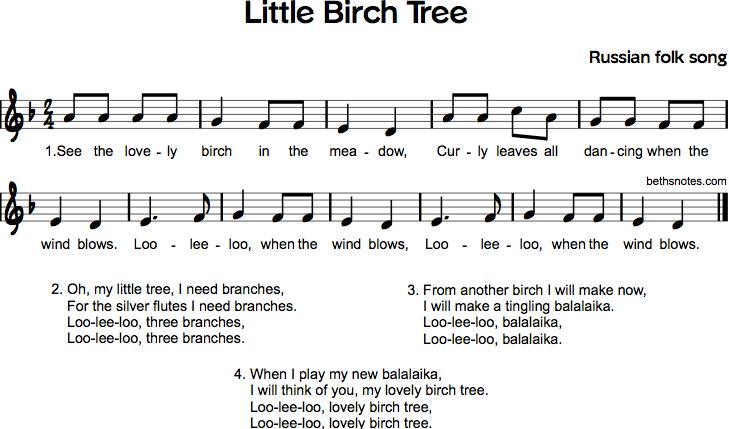 A Christmas Tree Song