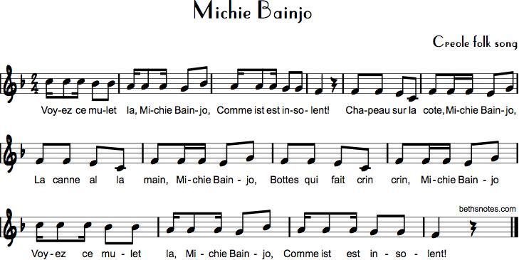 Michie Bainjo
